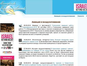 987d3b27d718a1d1ba66cafc795b4699687323f9.jpg?uri=fly-history