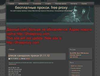 9886d29d970652129d90556b3b560800e1d078bb.jpg?uri=cool-proxy