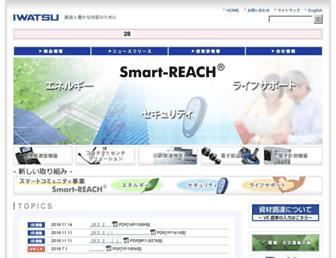 iwatsu.co.jp screenshot