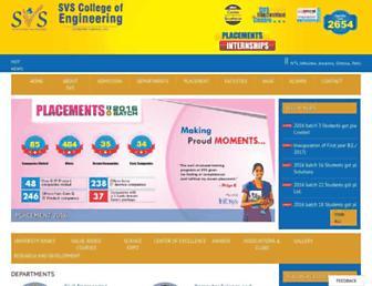 svsce.edu.in screenshot