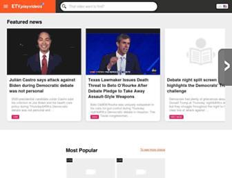 etvplayvideos.com screenshot