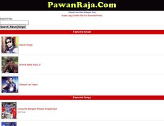 pawanraja.com screenshot