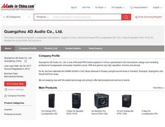 98a178ed0230e47760d89ff868140cc18f302db2.jpg?uri=ad-audio.en.made-in-china