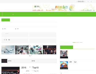 Main page screenshot of iresearch.cn