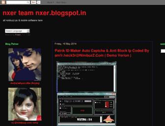 nxer.blogspot.com screenshot