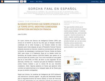 98bdb45aa04c2358ed99934b5879ef92af5e4356.jpg?uri=sorchafaal-en-espanol.blogspot