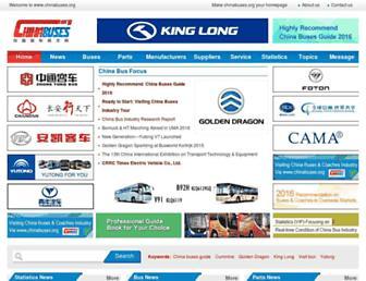 Fullscreen thumbnail of chinabuses.org