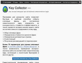 98d57b4430feaf5033ecc5a1346521a6b5ad792e.jpg?uri=key-collector