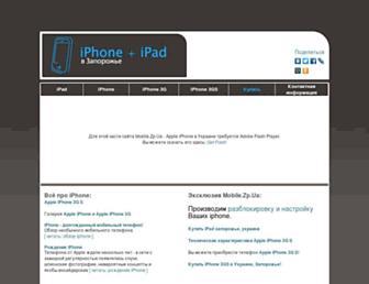 98d68fa842d66d3f0ddc956879648cf962655d62.jpg?uri=mobile.zp