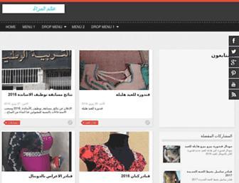 Thumbshot of Almaraaworld.com