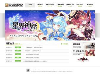 Thumbshot of X-legend.co.jp