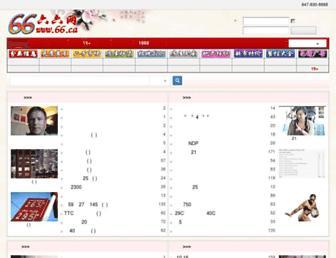 98f590ecb99aeef6105457a44d3219fb4df77d61.jpg?uri=zhongguo