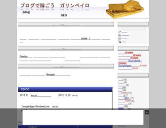 98fbcf91e54c88b6c54581fcf28e41eeeef7ba1b.jpg?uri=blogdekasego