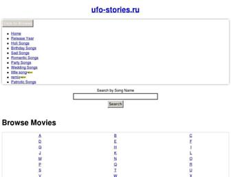 ufo-stories.ru screenshot