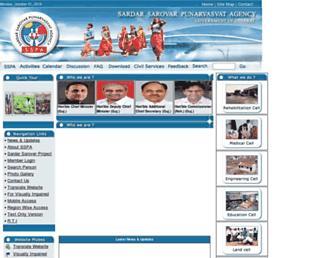 Main page screenshot of sspa.gujarat.gov.in