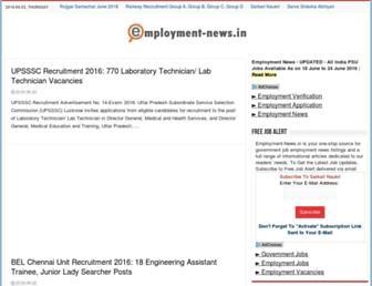 employment-news.in screenshot