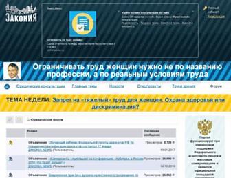 991099642141100dfc20c8d01051e6f6a56d9926.jpg?uri=forum.zakonia