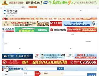 9934685b5390e80a466cd427328d34a1541f5fbb.jpg?uri=jiaodong