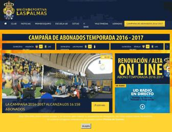 udlaspalmas.es screenshot