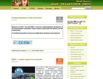 995c4473c8d110fb095701ca586482d1ad2caa8f.jpg?uri=russiandmoz