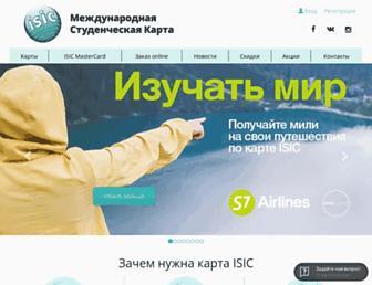 Thumbshot of Isic.ru