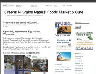9973cd05304da25961da6b4529656ccb5368937f.jpg?uri=greens-n-grains