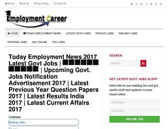 employmentcareer.co.in screenshot