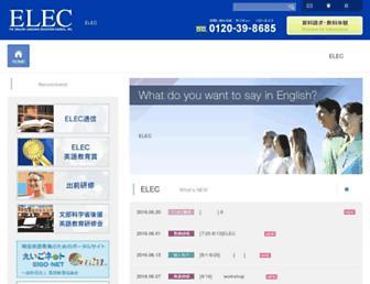 elec.or.jp screenshot