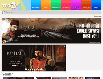 trt.tv screenshot