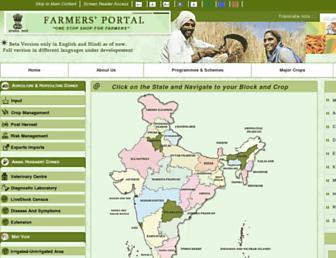 farmer.gov.in screenshot