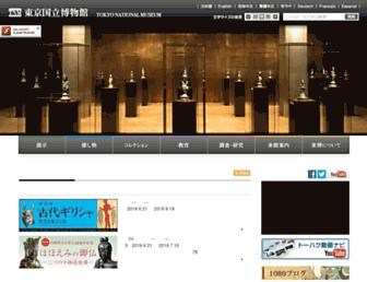 Thumbshot of Tnm.jp