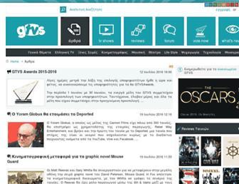 Main page screenshot of gtvs.gr