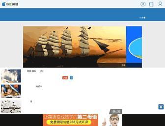 3g.en8848.com.cn screenshot
