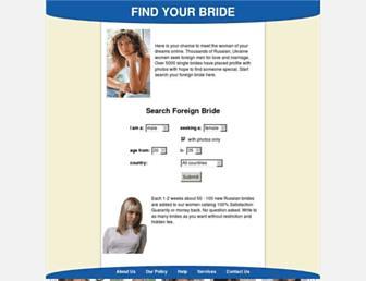 99bdcf697057b452de23e9c813b28445fd9ce071.jpg?uri=foreign-brides.co