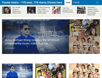 Thumbshot of Popularasians.com