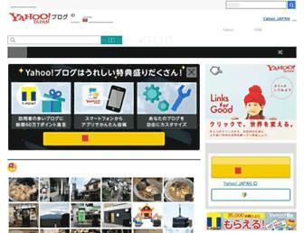 Main page screenshot of blogs.yahoo.co.jp