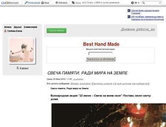 9a3e1288abe647e69d00daa78c0eff66a6a8d589.jpg?uri=best-hand-made