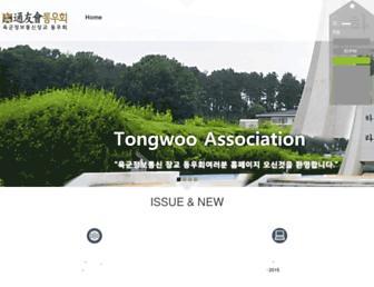 9a4499450ed7d5c316d14ff73942b443829cde61.jpg?uri=tongwoo.or