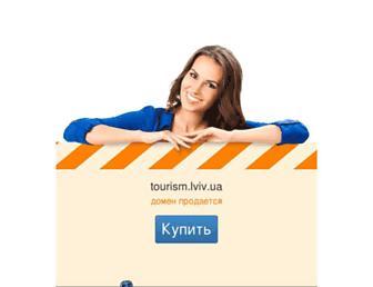 9a4d6439292a387a5f70e3d09827ee414d428b75.jpg?uri=tourism.lviv