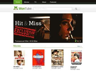 wontube.com screenshot