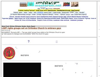 Main page screenshot of meskerem.net