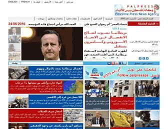 Main page screenshot of palpress.co.uk