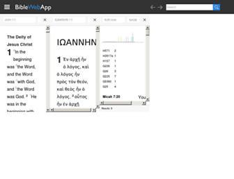 9a73471cfc2df8b838b347a5a54841ce0fab84ec.jpg?uri=biblewebapp