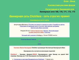 9a7d55c748e572d2bac921b3bb1c83a64092570d.jpg?uri=clickhere