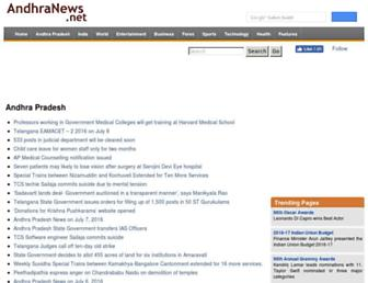 Main page screenshot of andhranews.net