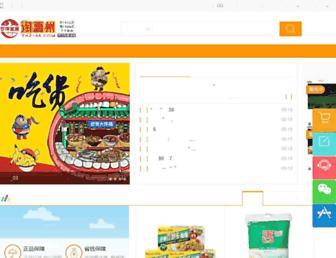 Main page screenshot of blbbs.net