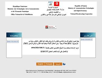 telediffusion.net.tn screenshot