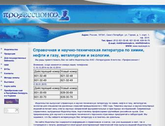 9aa561b55f67ce64dccd3414deefa7b1368a324b.jpg?uri=naukaspb