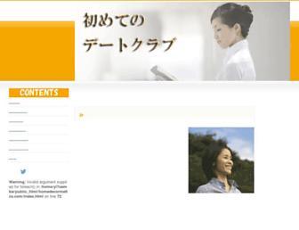 Thumbshot of Homedecormetics.com