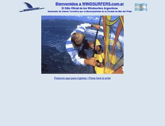 9ab5dc8d74b5ed52c8b7f1605c0deea93553bb72.jpg?uri=windsurfers.com